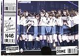 「真夏の全国ツアー2017 FINAL! IN TOKYO DOME[SRBL-1805/6][DVD]」