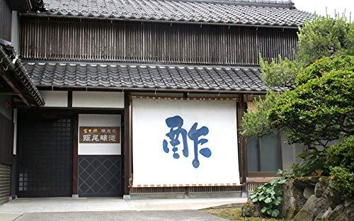 飯尾醸造 純米富士酢 900ml×2本セット