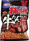 亀田の柿の種 ピーナッツ入り 牛たん風味 5袋入 110g