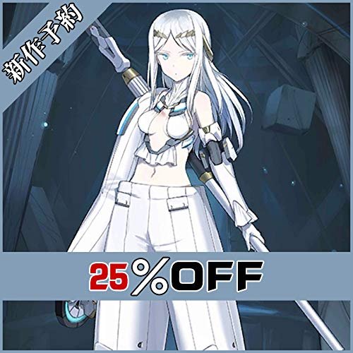Fate Grand Order FGO ガラテア コスプレ衣装 コスチューム cosplay