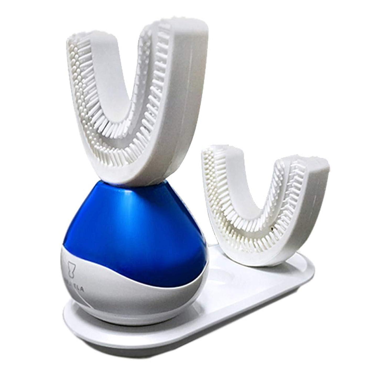 船形分岐するに慣れ電動歯ブラシ 360°超音波ホワイトニング IPX7防水/自動マウスクリーナー OG24586