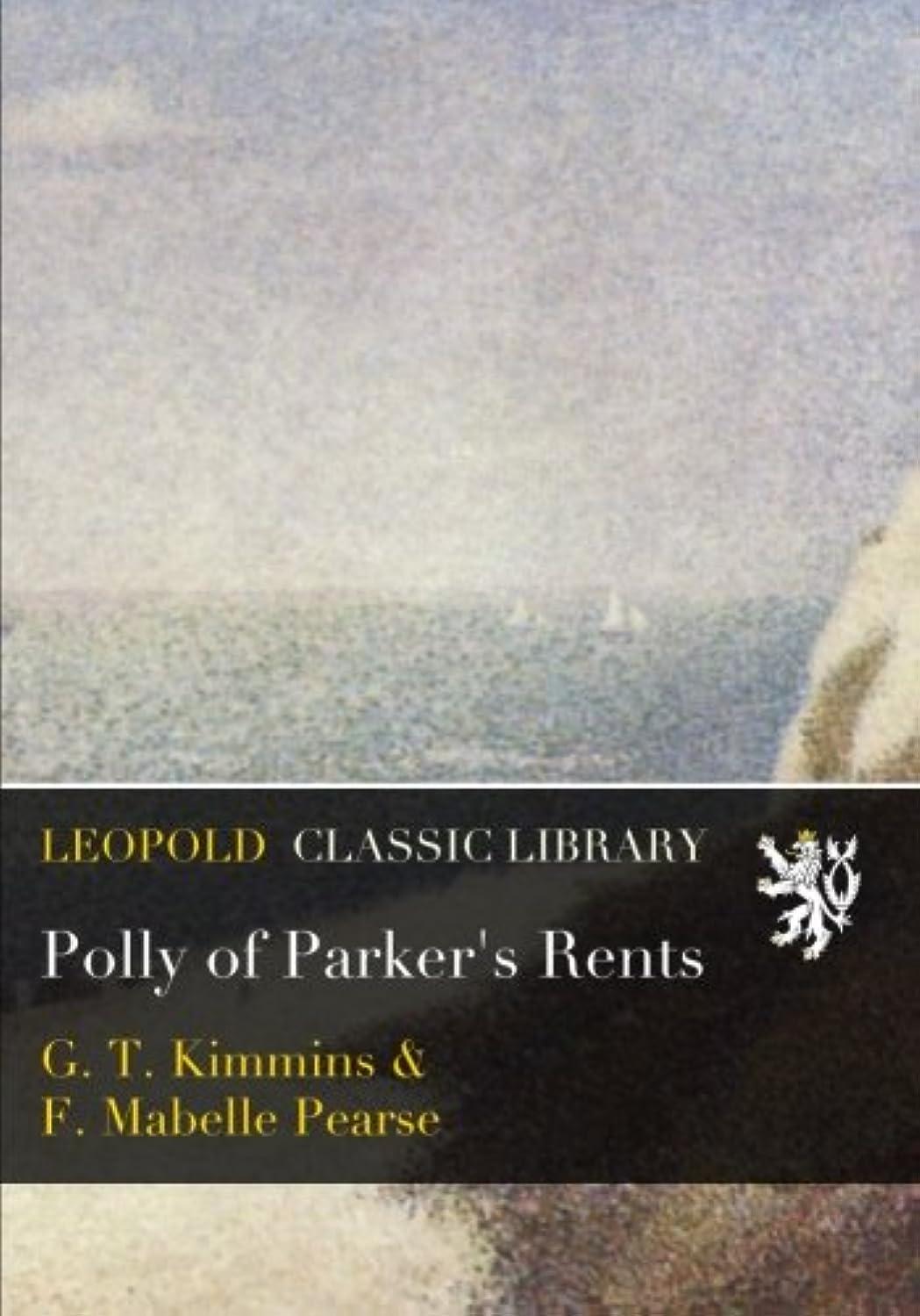 苦悩必要としているリア王Polly of Parker's Rents