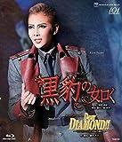 ミュージカル・プレイ『黒豹の如く』/ダイナミック・ドリーム『Dear DIAMOND!!』―101カラットの永遠の輝き― [Blu-ray]