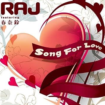 Song For Love (feat.Harunasuzu)