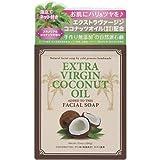 Japan Health and Beauty - Virgin coconut oil soap...