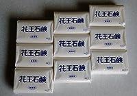 花王石鹸 業務用 3個×3セット