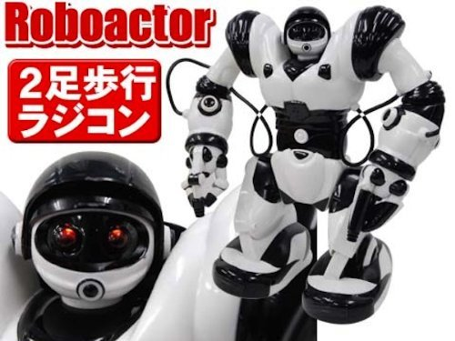 Biped robot RC Roboactor Lobo actor (japan import)