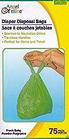 Diaper Disposal Bags, Fragrance Fresh 75 bags, BPA free by Angel of Mine