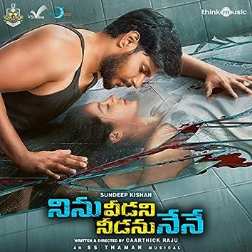 Ninu Veedani Needanu Nene (Original Motion Picture Soundtrack)