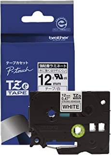 【brother純正】ピータッチ ラミネートテープ TZe-S231 幅12mm (黒文字/白/強粘着)