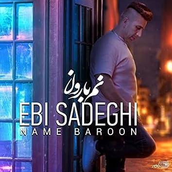 Name Baroon