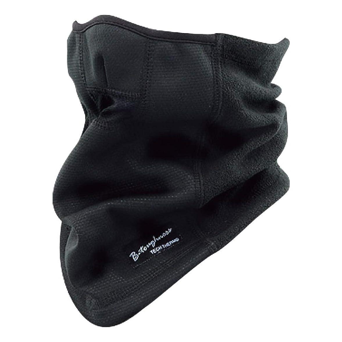 コンセンサス文法スクラップおたふく手袋 ボディータフネス 発熱防風 保温 ハーフフェイスウォーマー ブラック JW-125
