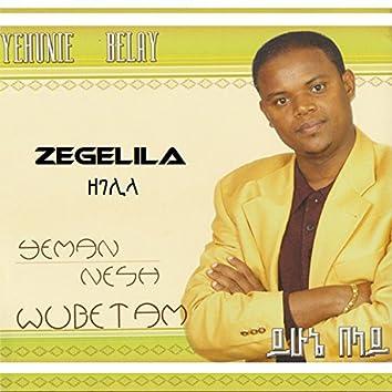 Zegelila