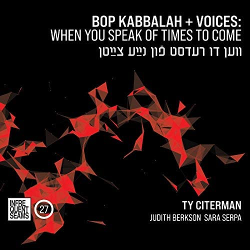 Ty Citerman feat. Judith Berkson & Sara Serpa