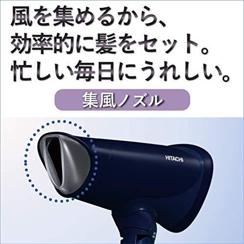 日立ヘアドライヤーマイナスイオン大風量1.9㎥/分独立温冷切替ボタン持ちやすいハンドル形状HID-T600BAネイビーブルー