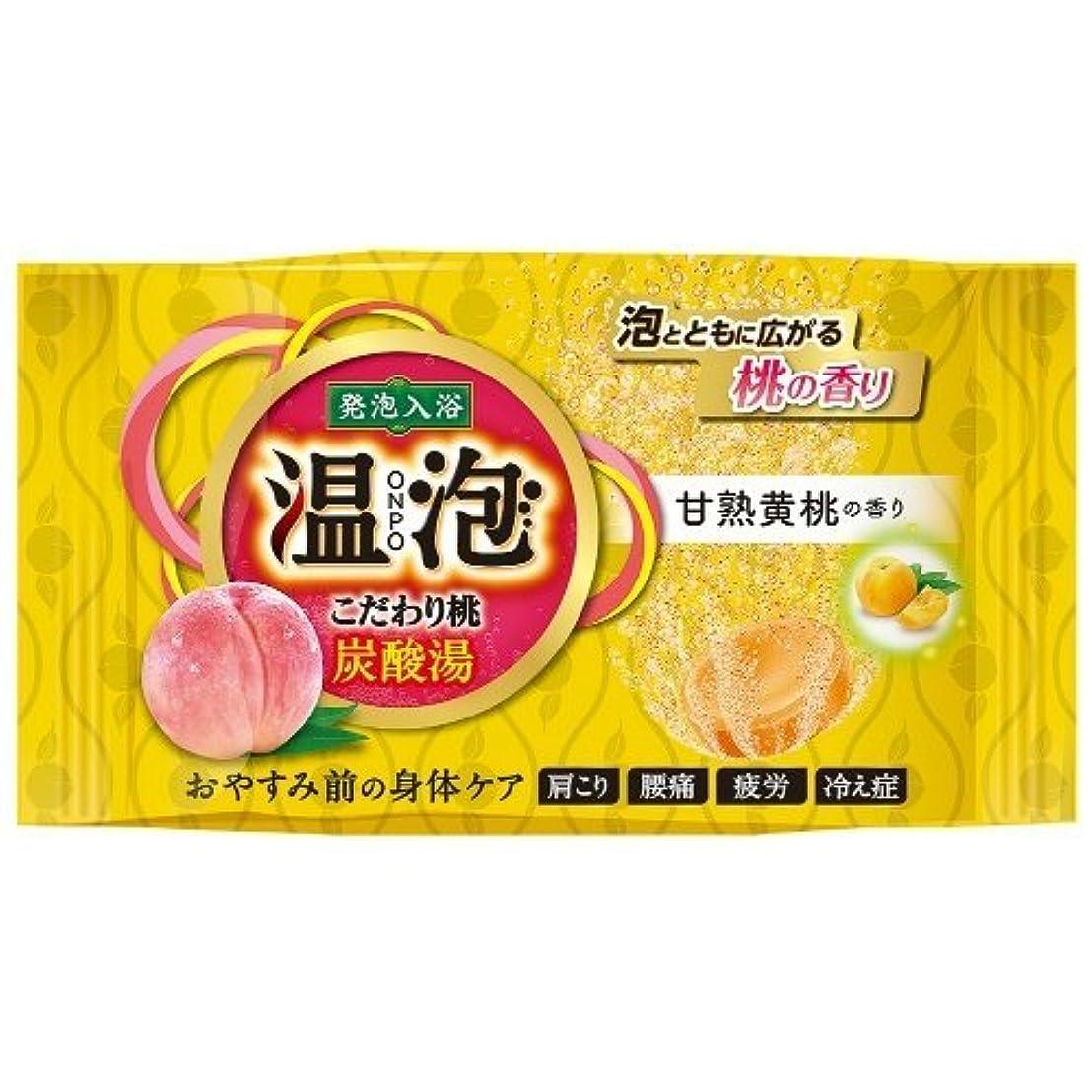 影響する苦難石灰岩温泡こだわり桃炭酸湯甘熟黄桃1錠