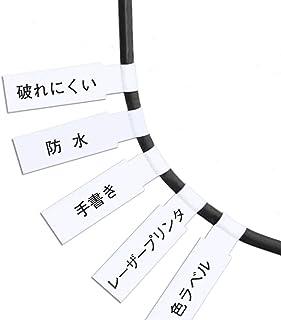 ケーブルラベル ケーブルタグ 白 ホワイト 配線識別 lan 手書き可能 300枚 (白(300枚-新たな包装))