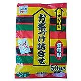 永谷園 お茶漬け 詰め合わせ お買得パッケージ 100袋(50袋×2)