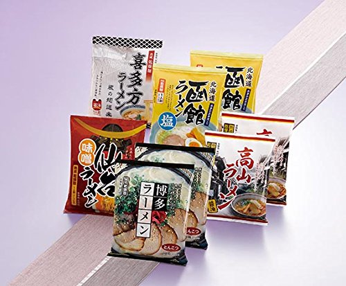 諸国ラーメンセット(8食入り)【生麺の乾麺,ノンフライ,低カロリー,日本全国選抜ラーメン】