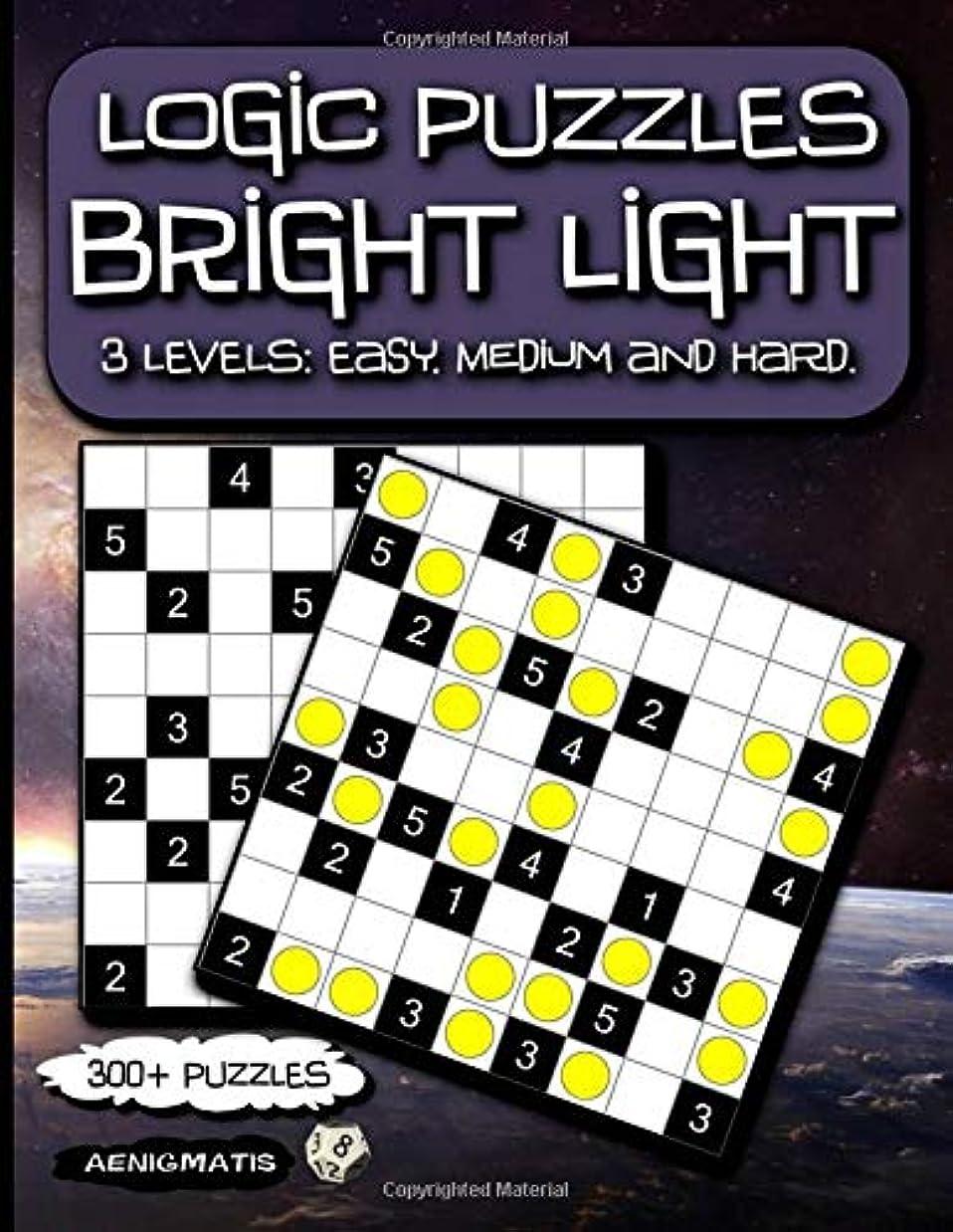 太陽発掘規則性Logic Puzzles Bright Light: 3 Levels: Easy, Medium and Hard.