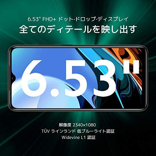 XiaomiRedmi9T4+64GBSIMフリースマートフォンカーボングレー【日本正規代理店品】REDMI-9T-GRAY