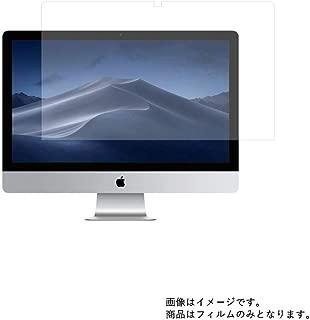 Apple iMac 2019年モデル 27インチ用 液晶保護フィルム 反射防止(マット)タイプ