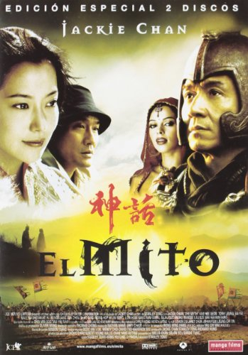San_wa_(The_Myth) [DVD]
