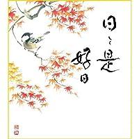色紙 三幸 趣1号 紅葉 K1-20C 恵風 色紙のみ 154771922