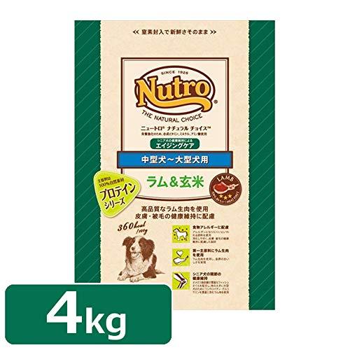 NUTRO(ニュートロ)『ナチュラルチョイスプロテインシリーズ ラム&玄米中型犬~大型犬用エイジングケア』