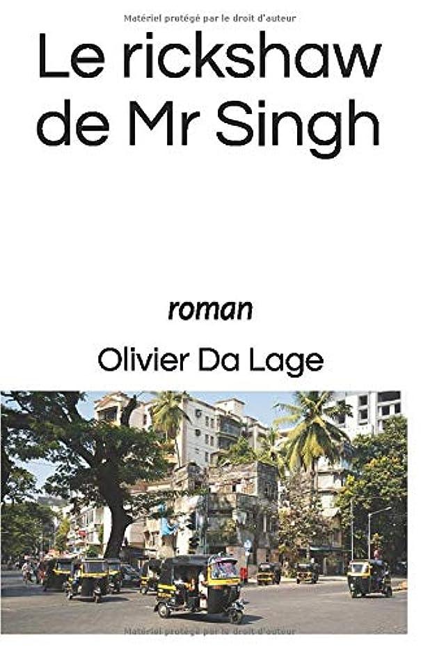 汚染する描写部分的にLe rickshaw de Mr Singh