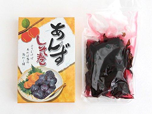 あんずしそ巻 230g しその葉で優しく包まれ、杏のほのかな酸味と甘みが口に広がります。自然の恵みを感じるお菓子をお楽しみ下さい。昔ながらのふるさとの味をぜひ! (生アンズ) (アプリコット入り) (赤紫蘇巻)