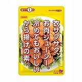 日本食研 から揚げの素 200g