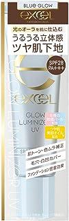 excel(エクセル) エクセル グロウルミナイザーUV GL03 ブルーグロウ 35g