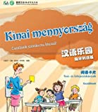 Chinese Paradise Cards of Words (Hungarian Edition) (Paperback)