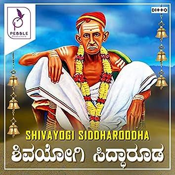 Shivayogi Siddharoodha