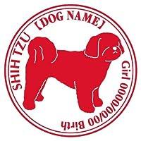 シーズーnew横向き ステッカー Cパターン グッズ 名前 シール デカール 犬 いぬ イヌ シルエット (レモンイエロー)