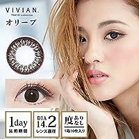 VIVIAN ヴィヴィアンワンデー 10枚入 【オリーブ】 -1.25
