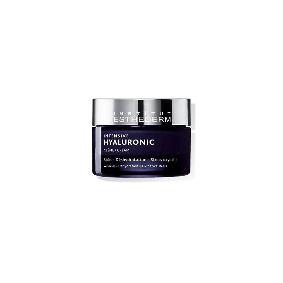 明確なスーパースティーブンソンInstitut Esthederm Intensive Hyaluronic Cream 50ml [並行輸入品]