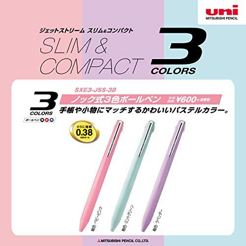 三菱鉛筆3色ボールペンジェットストリームスリムコンパクト0.38ミントグリーンSXE3JSS38.31