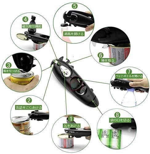 缶切りオープナー8-in-1多機能缶切り栓抜き缶詰開け安全缶切り人間工学キッチン用品安全滑らかなエッジ耐久性良い省力便利操作簡単