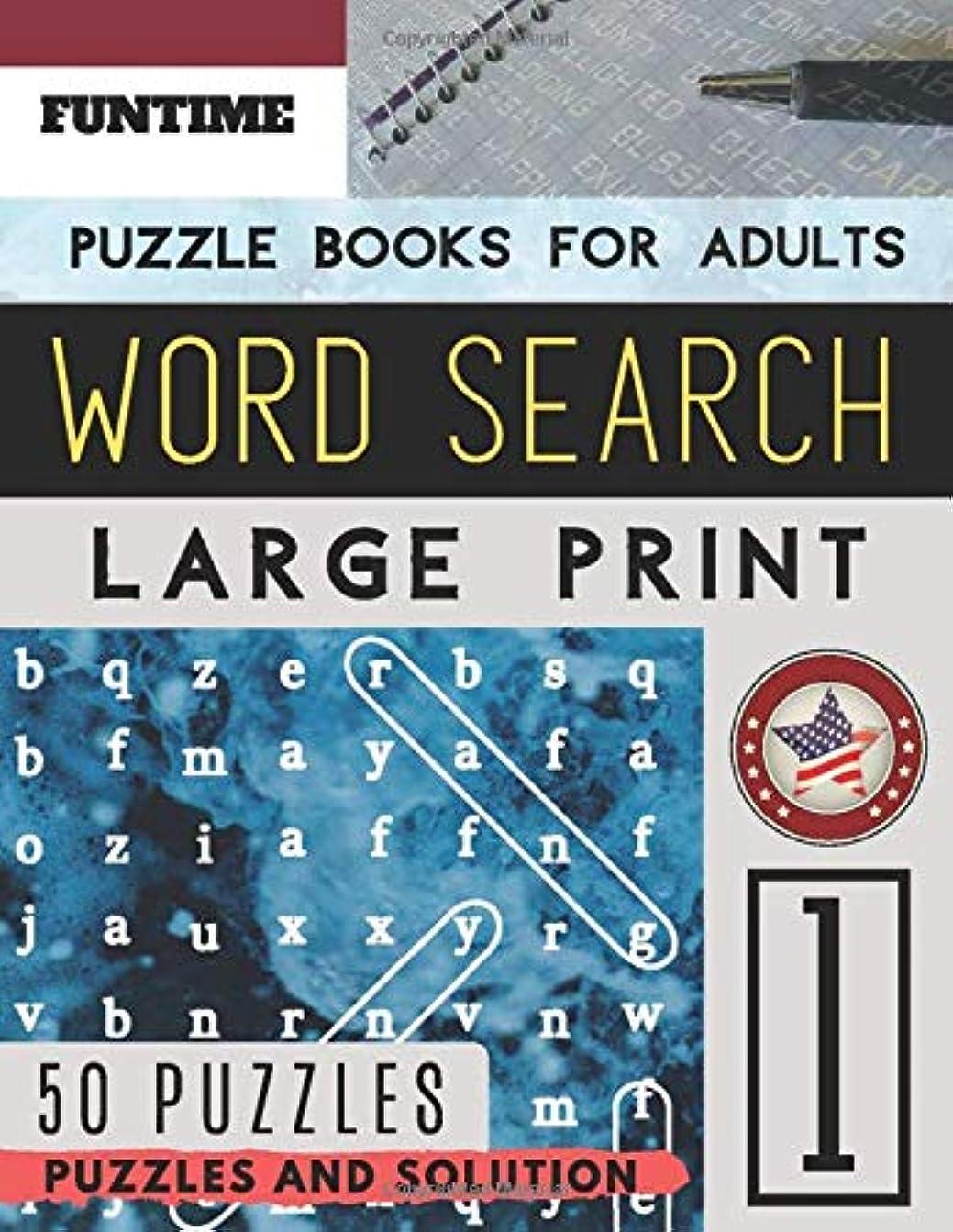 今日石膏正確さWord Search Puzzle Books For Adults Large Print: Funtime Activity Book | Brain Teasers Wordsearch Puzzle (find A Word For Adults Junior & Seniors) (Wordsearch Brain Teasers Game)