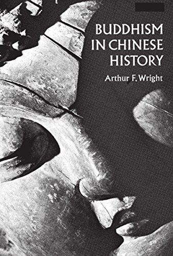 History in Chinese