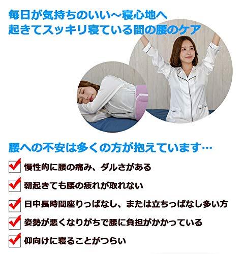 Re:楽コリとる磁気腰まくら腰専用枕腰痛安眠LサイズラベンダーG11137-0001