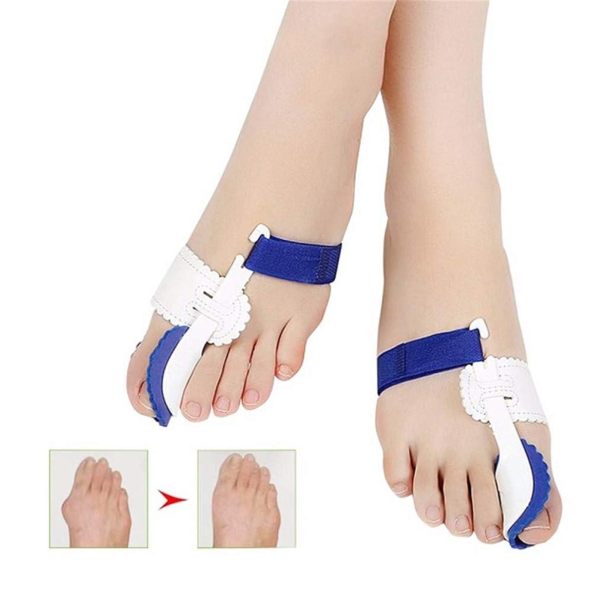 改善するキルト綺麗な2組のつま先セパレーターコンシーラースムーズスプレートウスプリントフットアイアンフットリリーフ外反母趾の痛みフットケア