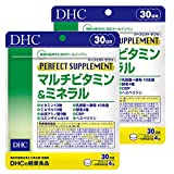 DHC パーフェクト サプリ マルチビタミン&ミネラル 30日分 2個セット