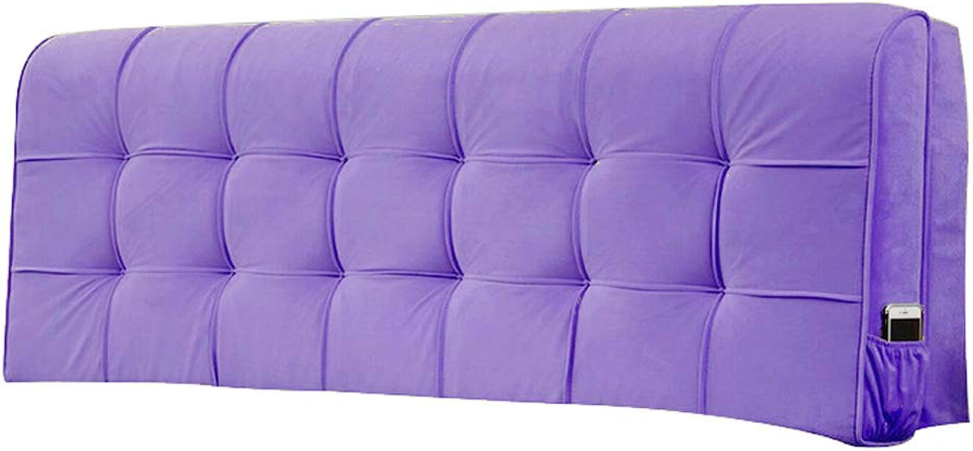 Jia He Coussin d'oreiller Coussin de lit - Coussin de dossier de lit Tête de lit Taie de lit Oreiller Rembourré à la taille lavable (4 couleurs) Jia He@@ (Couleur   A, taille   160x10x58cm)