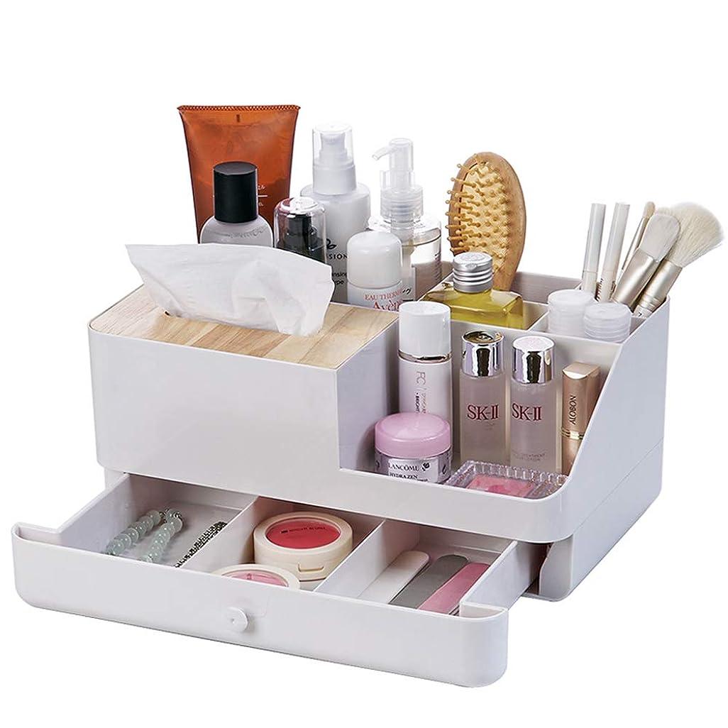 八百屋さん麦芽タック化粧品収納ボックス BAFFECT コスメボックス 二階収納 水切り 一体型 コスメ アクセサリー ティッシュ 小物入れに適用 ホワイト