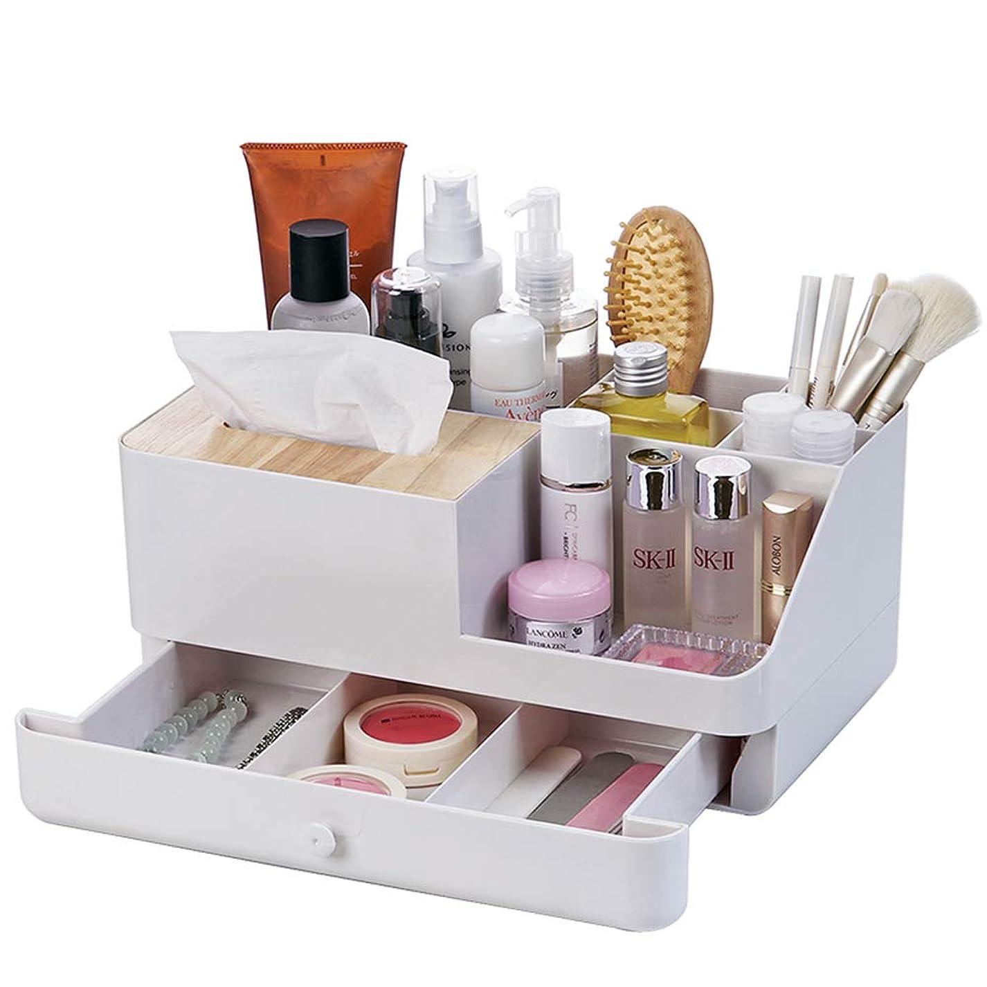 頻繁に永続衣装化粧品収納ボックス BAFFECT コスメボックス 二階収納 水切り 一体型 コスメ アクセサリー ティッシュ 小物入れに適用 ホワイト