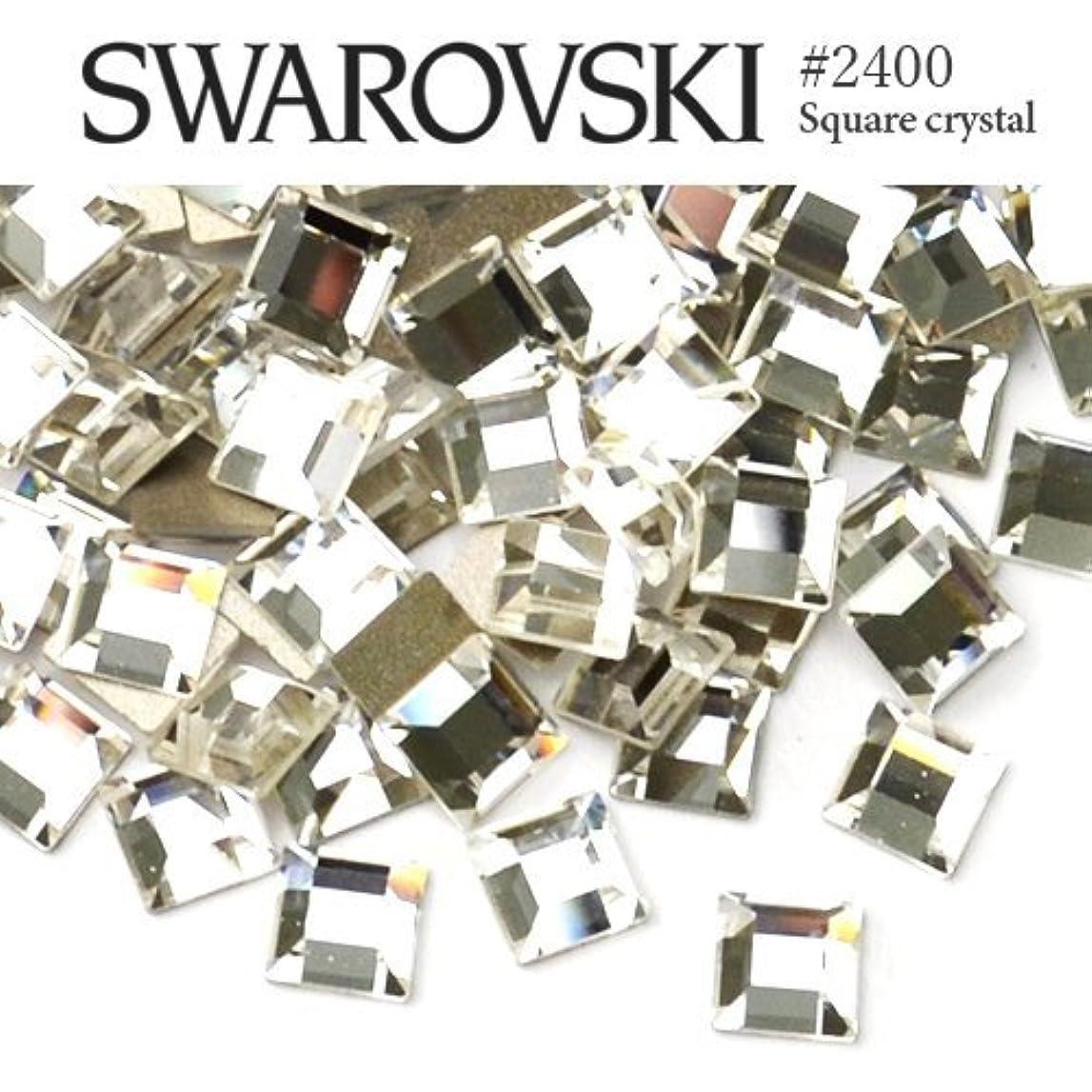 不安定感謝祭レイ#2400 スクエア (正方形) [クリスタル] 3mm 20粒入り スワロフスキー ラインストーン