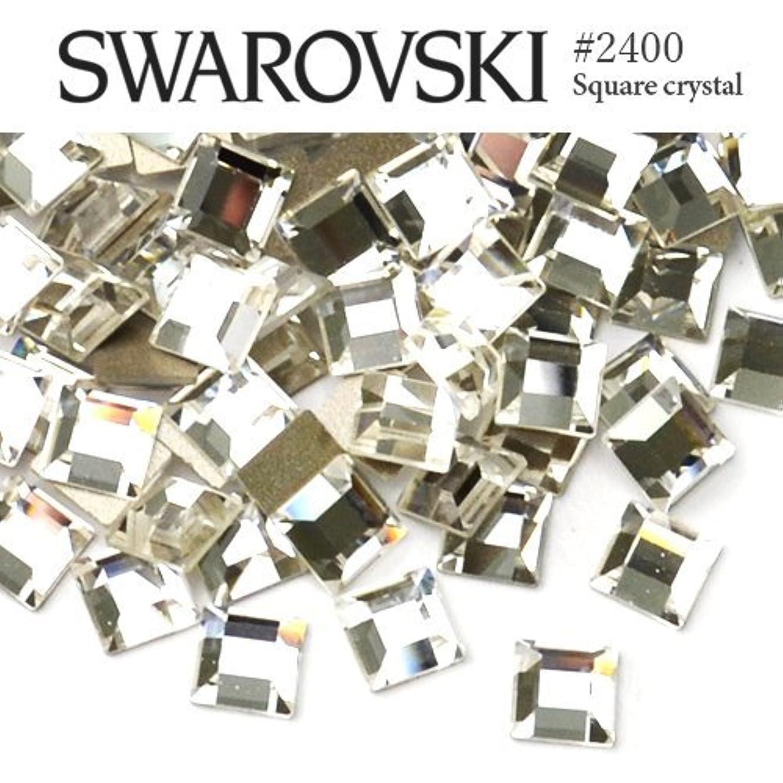 バイバイ苦味エージェント#2400 スクエア (正方形) [クリスタル] 3mm 20粒入り スワロフスキー ラインストーン
